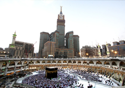 GOLD PLUS UMRAH PACKAGE