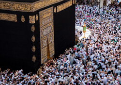 5 Star Platinum Umrah Package